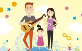 你能当我们的AIC房车爱心宝宝代言人吗?